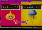 Wii U DL版「ドラゴンクエストX」が無料配信決定!「スプラトゥーン」コラボとして両タイトルで企画スタート