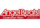 iOS/Android「Angel Beats! -Operation Wars-」が2016年5月10日をもってサービス終了