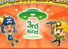 3rdKind、Google Playトップデベロッパー認定を記念して「ディグディグDX」「パイレーツストーリー」にてありがとうキャンペーンを開催!