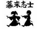 PS4/PS3/PS Vita「進撃の巨人」石川由依さんと幕末志士の2人をゲストに迎えた大型アップデート直前生放送が3月23日に配信決定!
