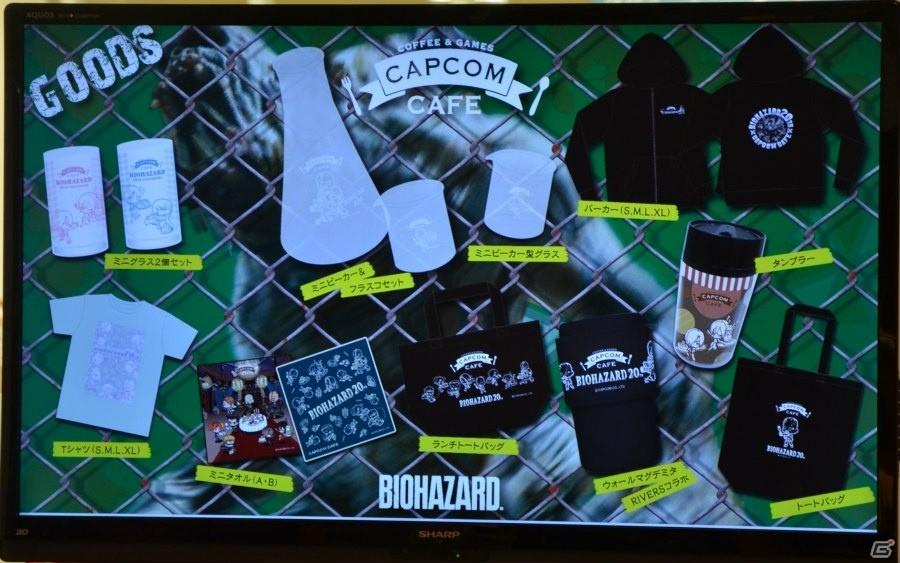 カプコンカフェにて行われた「バイオハザードファンミーティング」をレポート―ウロボロスやリッカーを忠実に再現したオリジナルメニューが登場!