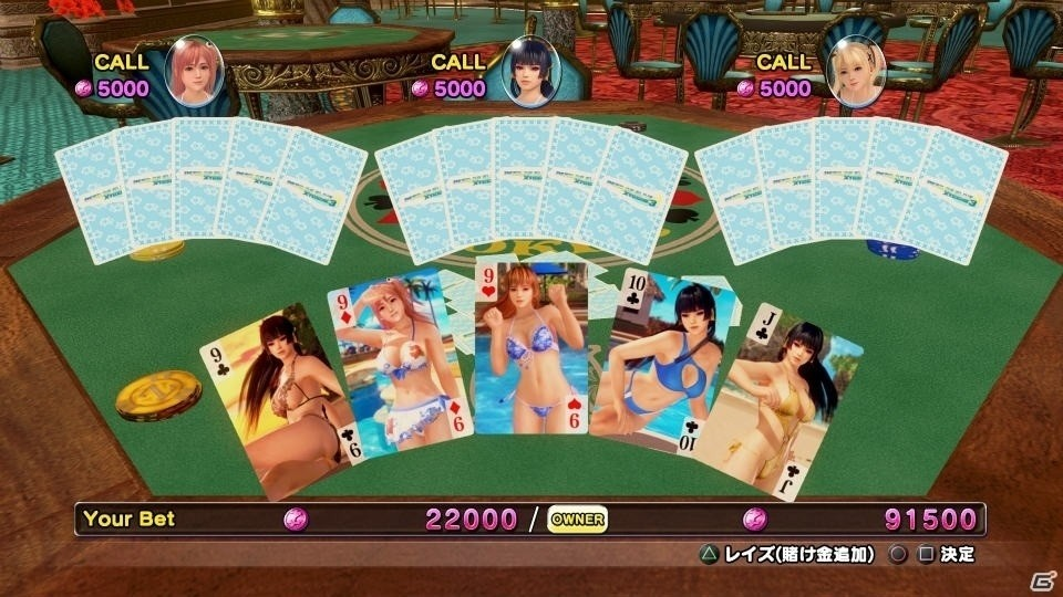 「DEAD OR ALIVE Xtreme 3」開発者インタビュー!カワイイを追求したDOAX3の魅力を早矢仕洋介氏に尋ねた