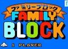 ブロック崩し「ファミリーブロック(コンシューマー版)」が「プロジェクトEGG」にて配信開始