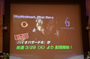 鈴木史朗さんが「バイオハザード」を始めたきっかけは?最新情報も公開されたシリーズ20周年感謝パーティーをレポート