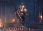 PS4/ Xbox One/PC「DARK SOULS III」まだ見ぬシチュエーションや白熱の剣戟バトルを収録した発売ロンチトレーラーが公開!
