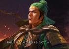「三國志13」北伐を遂げた姜維の最後の戦い―英傑伝第4弾が無料配信!荒川弘氏デザインの武将CGも登場