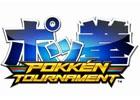 Wii U版「ポッ拳 POKKÉN TOURNAMENT」優勝者には「ポケモンWCS2016」のポッ拳部門に招待!ニコニコ超会議2016にて「ニコニコ超選手権」が開催