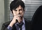 3DS「-CHASE- 未解決事件捜査課 ~遠い記憶~」オープニング映像&ショートストーリーが公開!