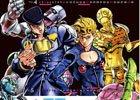 PS4/PS3「ジョジョの奇妙な冒険 アイズオブンヘブン」TVアニメ新シリーズ放送記念! 「ジョジョの記念日入りカレンダー」が当たるプレゼントキャンペーンが実施