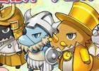 iOS/Android「フレンドラ~竜とつながりの島~」セレブなドラコが大集合!イベント「富豪ドラコがご来店!」が開催