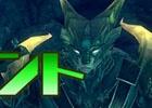 PS4版「ウェポンズオブミソロジー ニューエイジ」モンスターを蹴散らしまくろう!経験値獲得イベントが開催