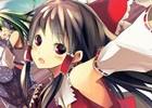 東方キャラクターたちが活躍するPS Vita向けRPG「東方蒼神縁起V」が4月28日に配信!