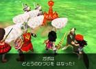 iOS/Android版「ドラゴンクエストVII エデンの戦士たち」33%オフとなる1,200円で購入可能な期間限定セールが実施!