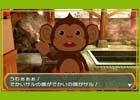 3DS「THE 密室からの脱出 アーカイブス」が本日発売!収録タイトルやシステムがわかるプロモーションムービーが公開