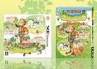 3DS「牧場物語 つながる新天地」「ルーンファクトリー4」ガイドブックパックが本日発売