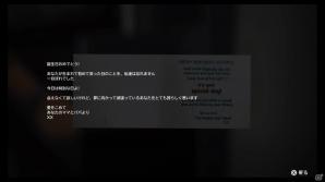 【マリエッティのゲーム探訪】第1回:「ライフ イズ ストレンジ」―ローカライズディレクターにも突撃インタビュー!