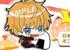 iOS/Android「マフィアモーレ☆」キャラクターラバーストラップ付きのムックが5月20日より発売!