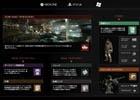 PS4/Xbox One/PC「ディビジョン」無料アップデート1.1「インカージョン」が配信―新ミッションや新ギアが登場