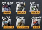 PS4「オーバーウォッチ」日本語版の出演声優陣が発表―伊藤静さん、大川透さん、種田梨沙さんらヒーロー役に