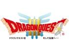 「ドラゴンクエストIII」のプレイ動画がニコニコで配信可能に!「電脳王日本一決定戦!ゲーム駅伝~ドラゴンクエストIII~」特設サイトが公開