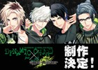 "PC「DYNAMIC CHORD feat.apple-polisher」が2016年秋に発売!""feat.Liar-S Append Disc""のキャストコメントも到着"