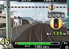 3DS「電車運転指令!東海道編」2つのチュートリアルと3つのミッションがプレイ可能な体験版が配信!