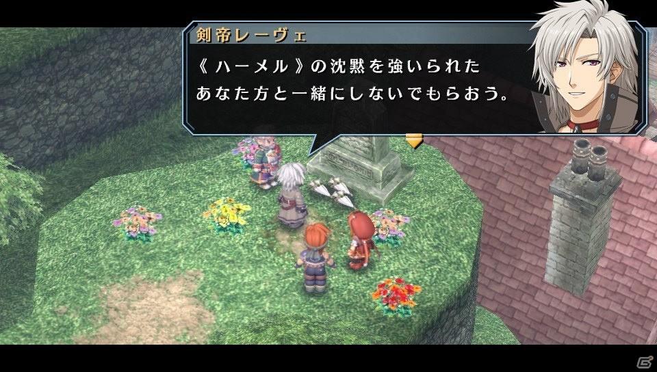 PS Vita「英雄伝説 空の軌跡 SC Evolution」プレイ日記【第7回】:エステルが《身喰らう蛇》の手に落ちる!?そしてついに再会の時が…