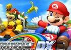 AC「マリオカート アーケードグランプリDX」最新バージョンがリリース!新コース「パックマンスタジアム」「ナムコサーキット」が追加