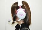 ガーリーに決める春のゲーミングヘッドセット「HyperX Cloud II Pink」のお話―付け焼刃の知識でケガをする音響機器レビュー