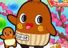 iOS/Android「LINE パズルボブル」が納豆の妖精「ねば~る君」とコラボ!コラボキャラが獲得できる限定ステージも登場