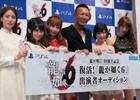 「龍が如く6」女性出演者最終オーディションをレポート!現役キャバクラ嬢から台湾人まで、個性豊かな5人が決定