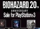 PS3向け「バイオハザード」シリーズを対象にしたGWセールが実施中