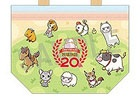 3DS「牧場物語 3つの里の大切な友だち」全13店舗の店舗別購入特典情報が公開!