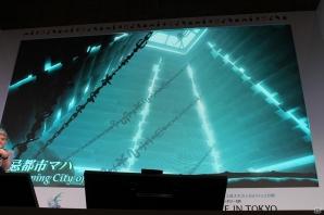 【ニコニコ超会議2016】「妖怪ウォッチ」のコラボや吉田Pへのサプライズも!「第29回FFXIV プロデューサーレターLIVE」
