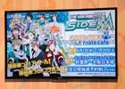 【ニコニコ超会議2016】2周年記念CDの組み合わせ&発売日を発表!「SideMステージ~絆をたしかめてみた~」