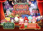 iOS/Android「サンリオキャラクターズ ファンタジーシアター」デザインのきせかえテーマがYahoo! きせかえに登場