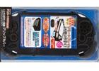 PS Vita1000型専用のL2/R2ボタン搭載グリップカバーが数量限定で再販決定!