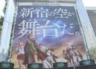 阿部さん、諏訪部さん、鈴木さんらキャスト陣がクイズでクロスリンク!?会場ならではのネタも満載だった「ガンスリンガー ストラトス 3」稼働記念イベントレポート