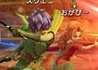 PS4/PS3/PS Vita「ドラゴンクエストヒーローズII」で導入されるマルチプレイの仕組みを紹介!強敵たちがひしめく「時空の迷宮」に挑もう