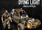 PS4/Xbox One「ダイイングライト:ザ・フォロイング エンハンスト・エディション」4種類のDLCが配信開始