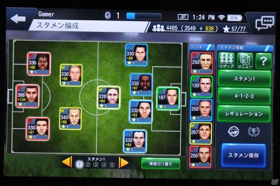 iOS/Android「BFB Champions~Global Kick-Off~」パワーアップしたゲームの中身をたっぷり紹介!一足早く監督になってきました