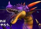 PS4/PS3/PS Vita「ドラゴンクエストヒーローズII」が本日発売!竜王やエスタークが登場する無料配信コンテンツが公開に