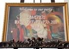 「ファイナルファンタジー エオルゼアカフェ」レベル6の新メニュー開放!レベル7~9の開放コンテンツなど新情報も