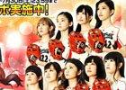 「野球しようよ♪ガールズスタジアム」×アイドルグループ「絶対直球女子!プレイボールズ」がコラボ