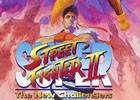 3DSバーチャルコンソールタイトル「スーパーストリートファイターII ザ ニューチャレンジャーズ」が配信開始