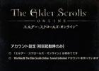 PC「エルダー・スクロールズ・オンライン」日本語版「Tamriel Unlimited」からのキャラクターデータ移行についての詳細が発表