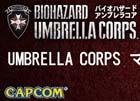 PS4版「バイオハザード アンブレラコア」1人でも参加できる公式オンライン大会の開催が決定!