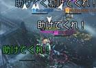 PS4向けトップダウンシューター「ALIENATION」プレイレビュー!エイリアンなんてド派手にミンチにしていきましょう!