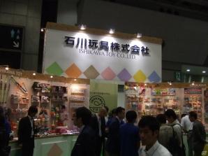 【東京おもちゃショー2016】ゲームに関係するモノだけをひたすら探してみた