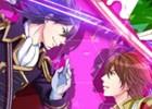 ボルテージ作品の人気キャラクターが集う「LOVE☆スクランブル」